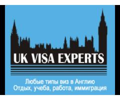 Регистрация английских компаний, полный пакет документов с апостилем, отправим почтой на любой адрес