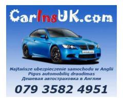 Дешевая автостраховка в Англии. Наши цены приятно вас удивят