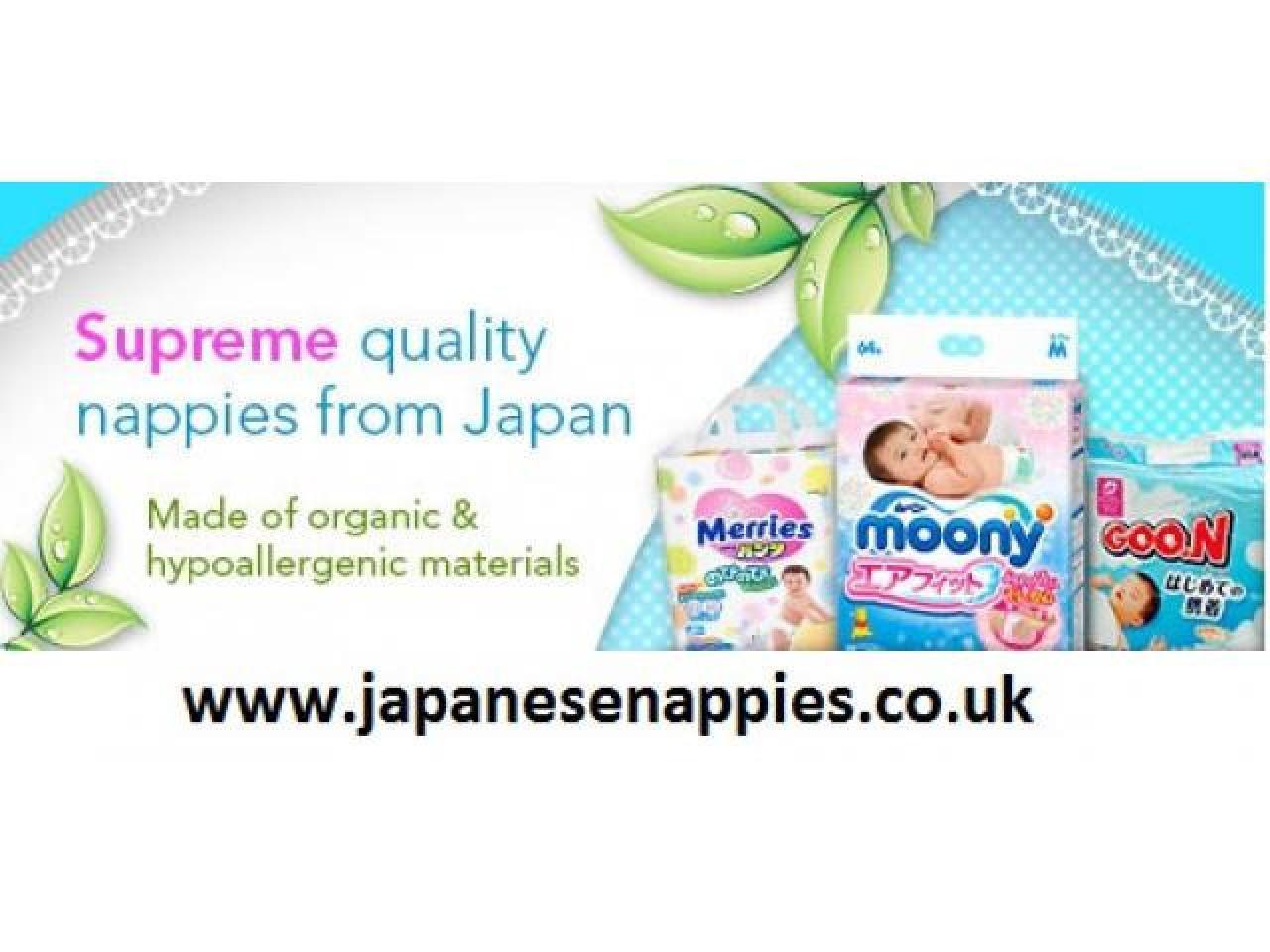 Японские подгузники Merries, Moony, Goo.n оптом и в розницу в Евросоюзе - 1