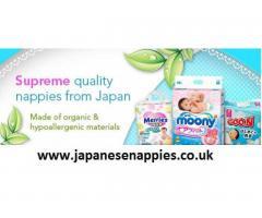 Японские подгузники Merries, Moony, Goo.n оптом и в розницу в Евросоюзе