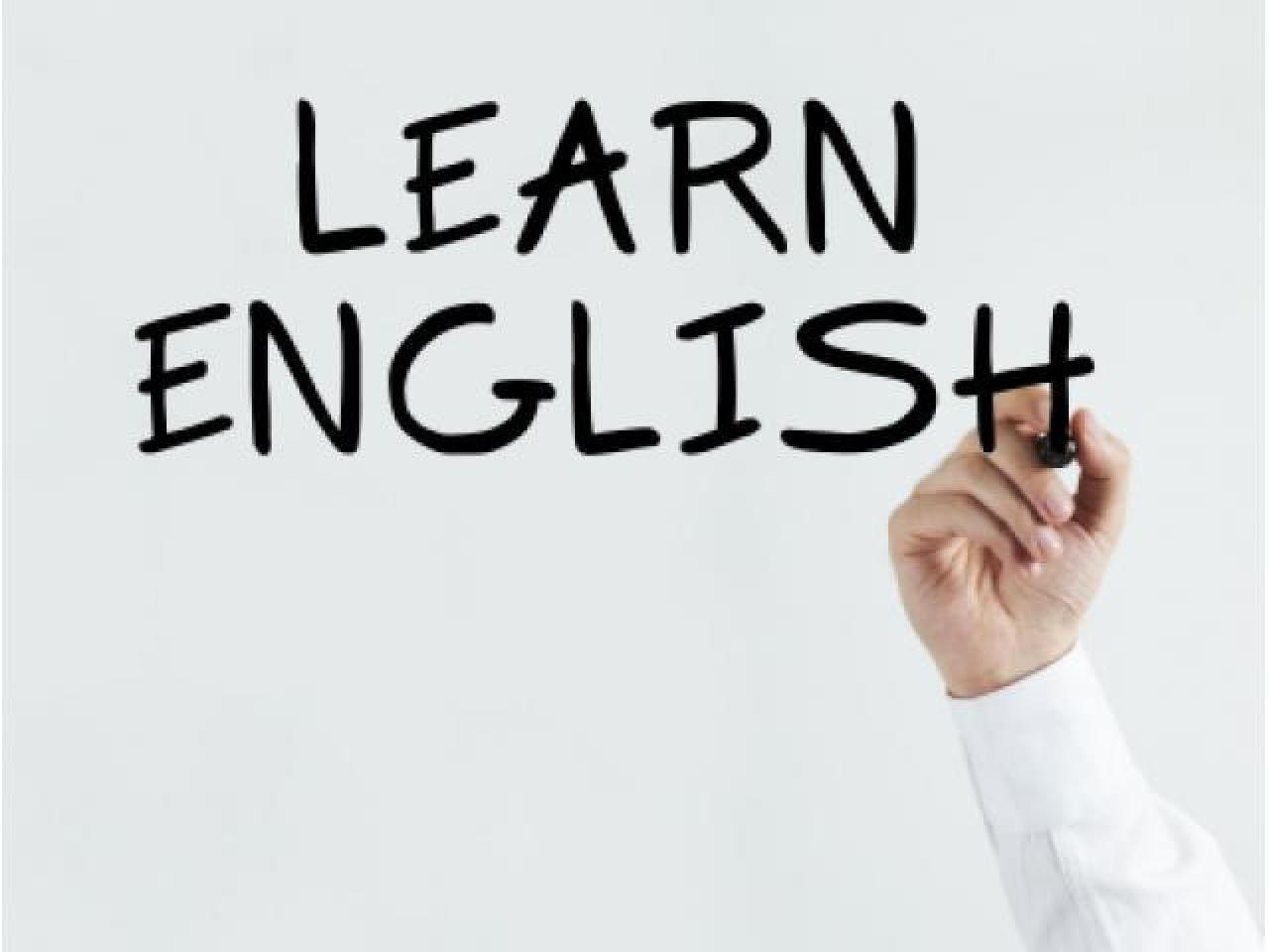 Обучение английскому языку - 1