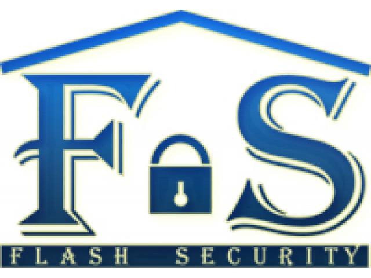 Установкой и обслуживанием охранных сигнализаций, видеонаблюдения, домофонов. - 1