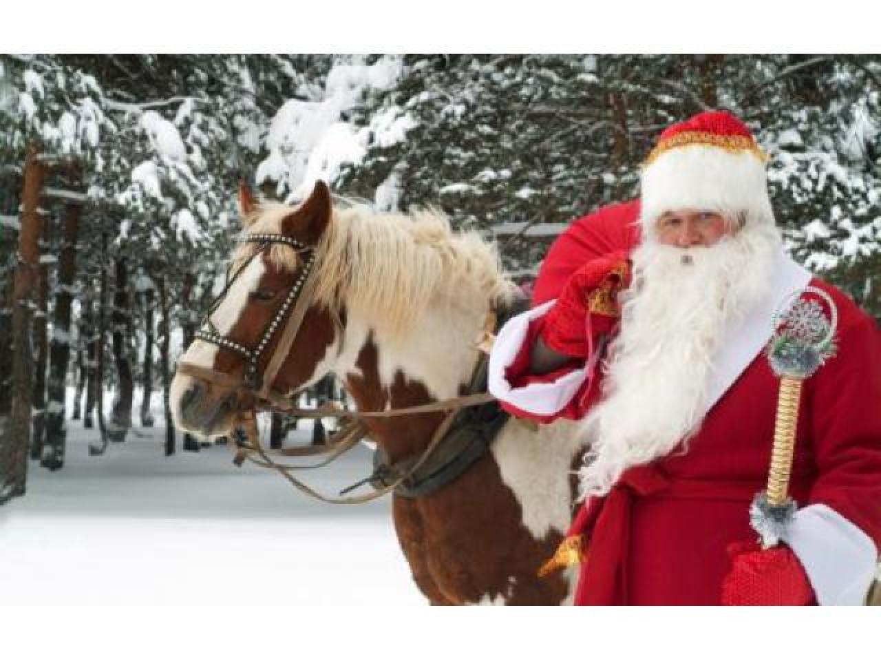 Пригласите Дед Мороза В Гости В Лондоне! - 1
