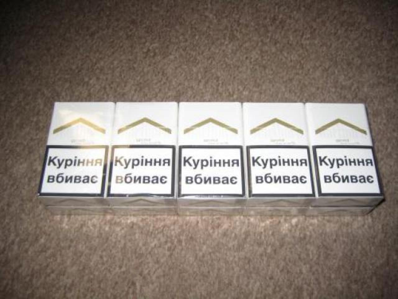 Сигареты Malboro Gold - 1