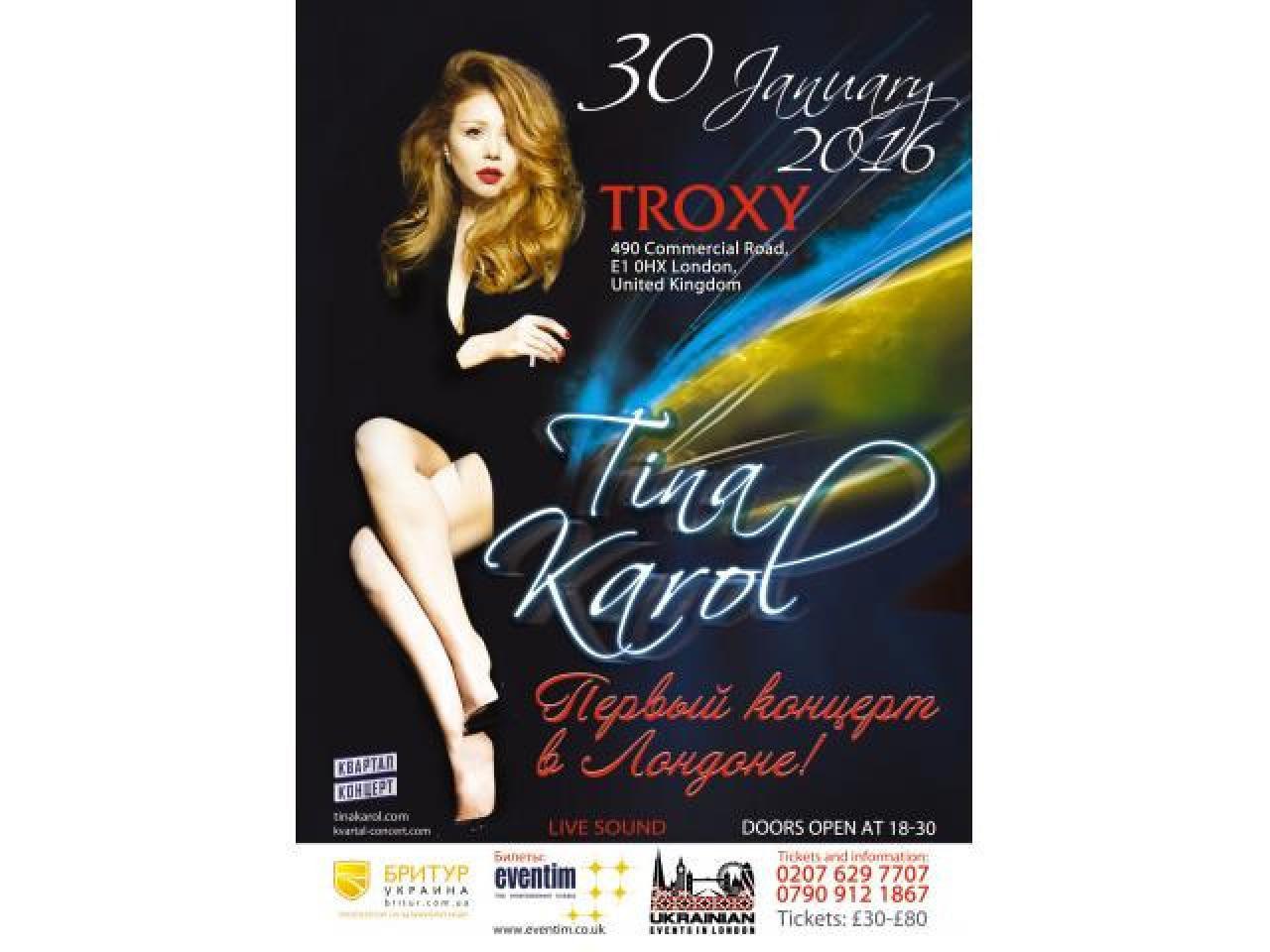 Концерт Тины Кароль в Лондоне (30.01.2016) - 1