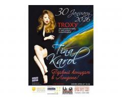 Концерт Тины Кароль в Лондоне (30.01.2016)