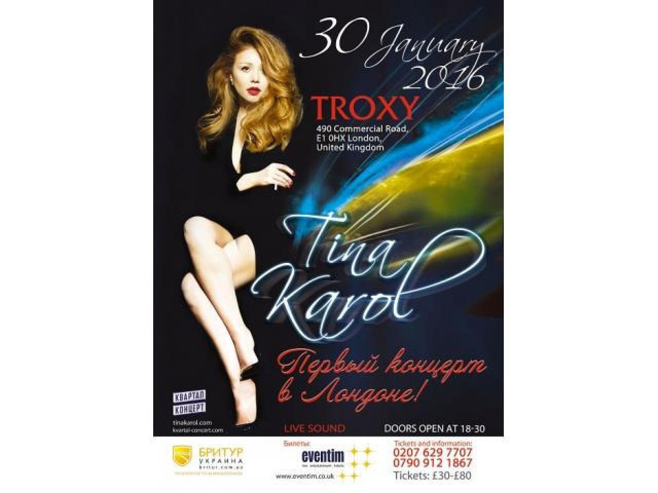 Билеты на концерт Тины Кароль (30.01.2016) - 1