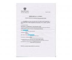 Воеводское приглашение для оформления визы - Image 4