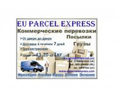 ''EU Parcel Express'' Доставка грузов и посылок Ирландия Англия Литва Латвия Эстония - Image 1