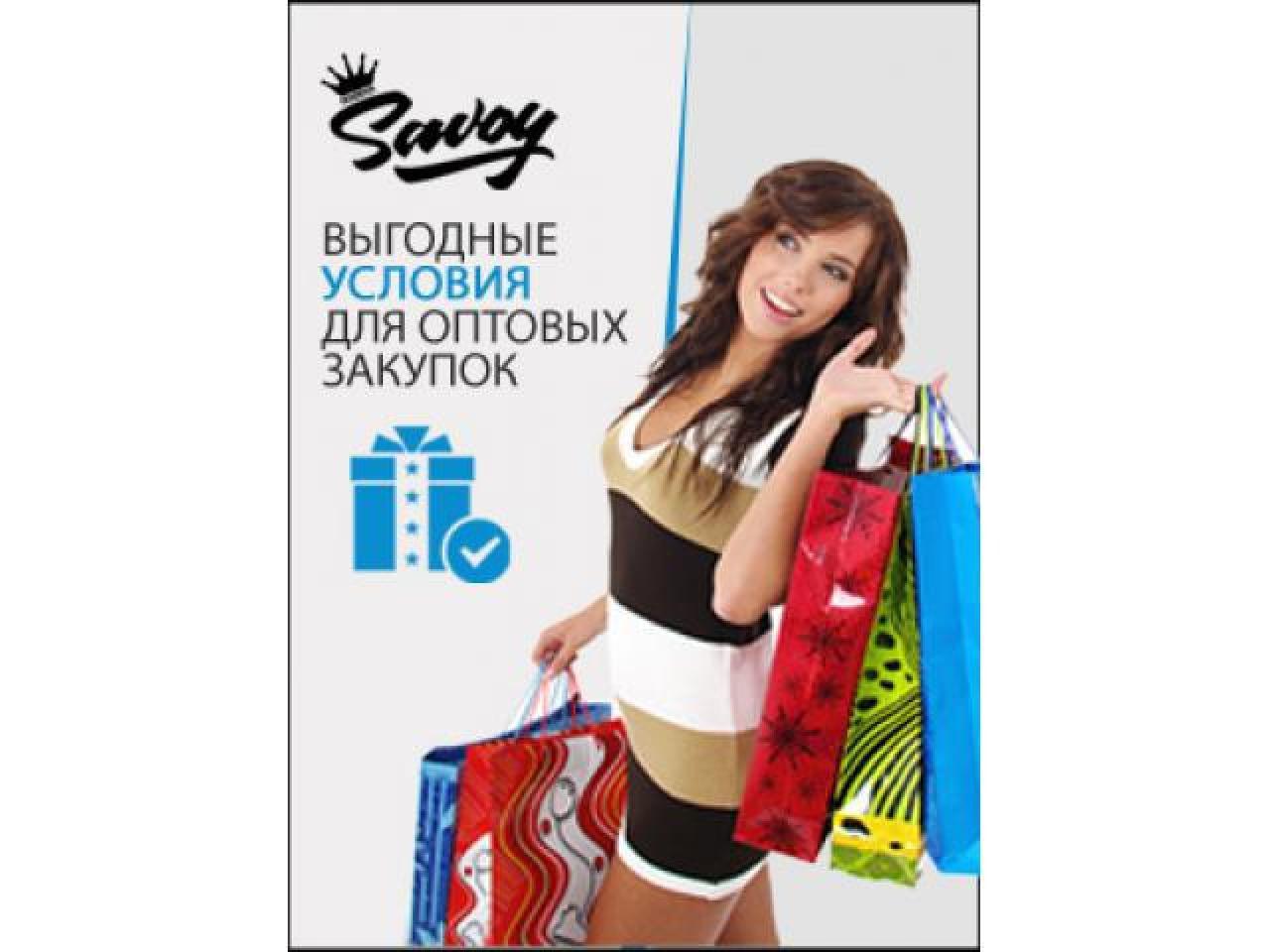 Интернет-Магазин Savoy - 1