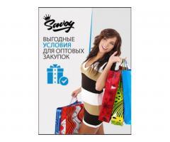 Интернет-Магазин Savoy