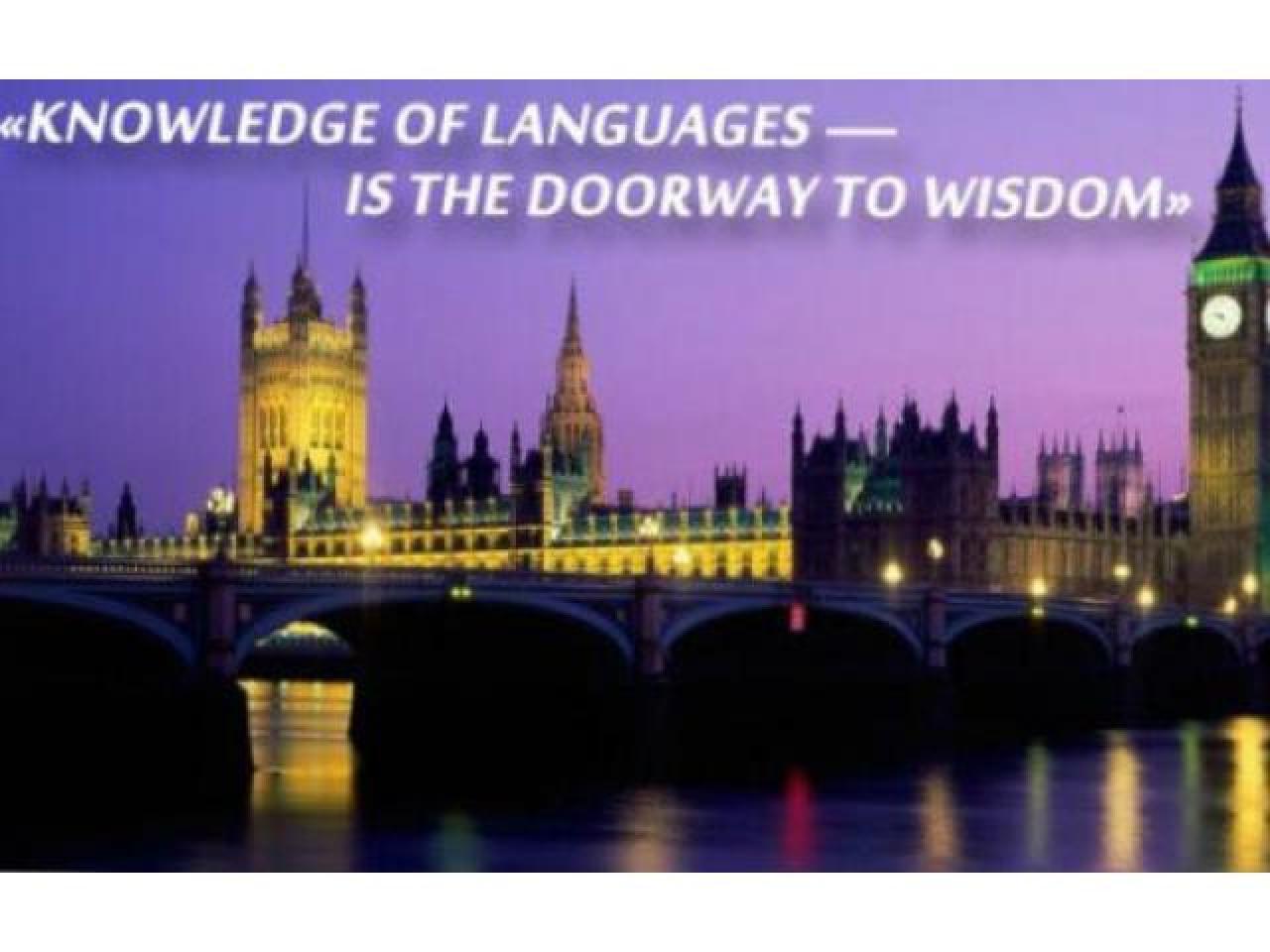 Уникальный курс английского языка - 2