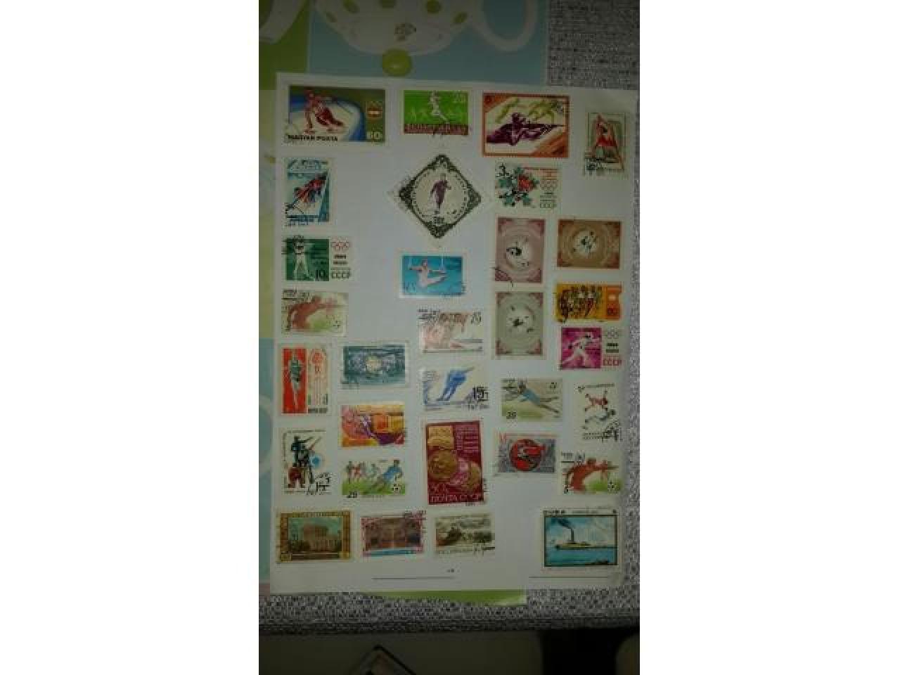 коллекция почтовых марок - 5