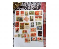 коллекция почтовых марок - Image 9
