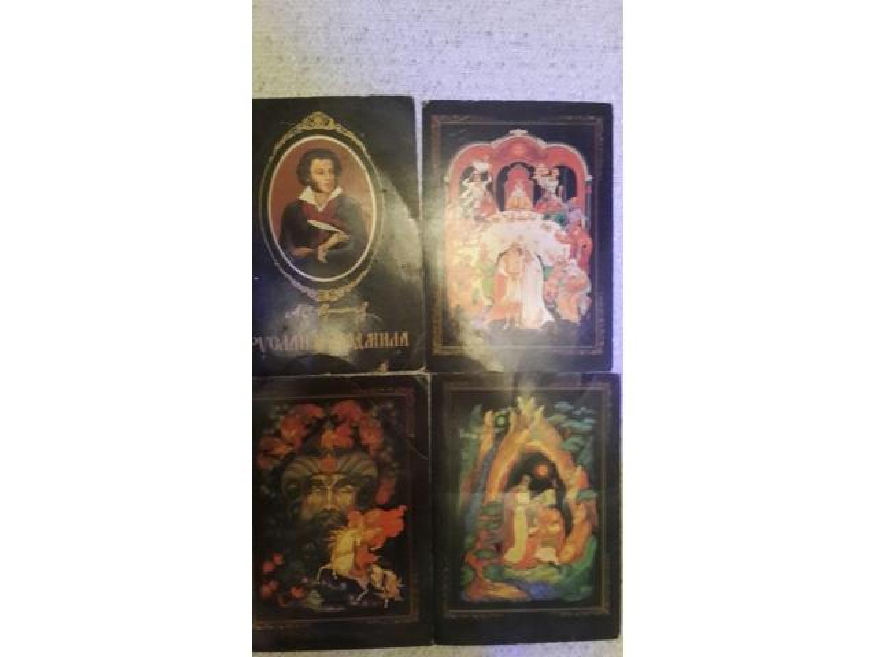 коллекция почтовых открыток - 1