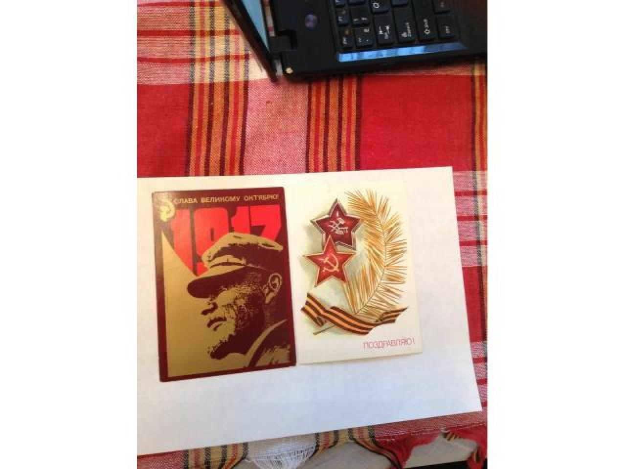 коллекция почтовых открыток - 6