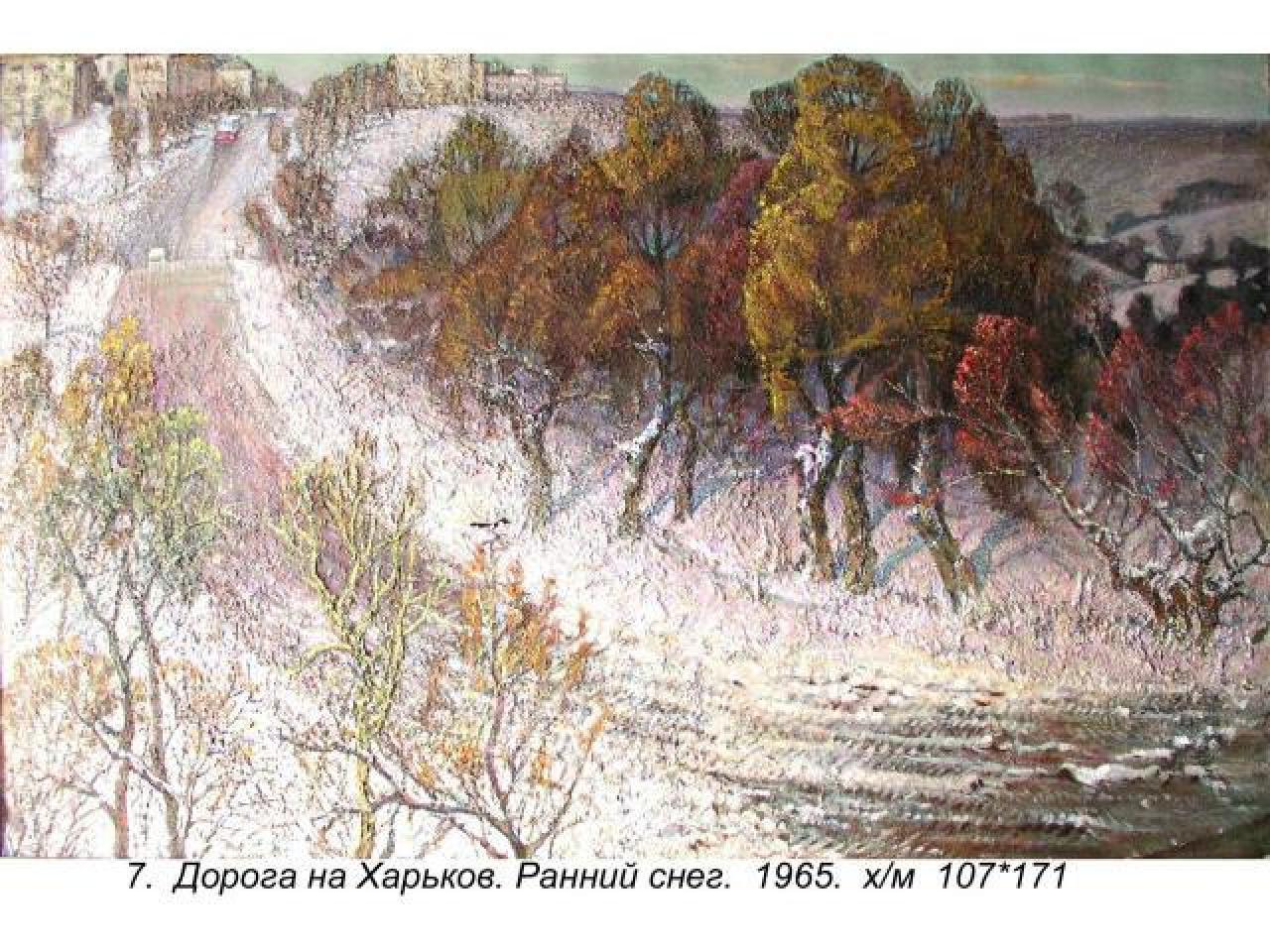 продам живописные картины соцреализма (более 500 шт.) Мальцева П,Н, - 1