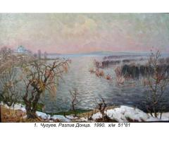 продам живописные картины соцреализма (более 500 шт.) Мальцева П,Н,
