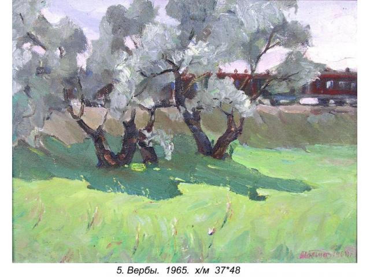 продам живописные картины соцреализма (более 500 шт.) Мальцева П,Н, - 3