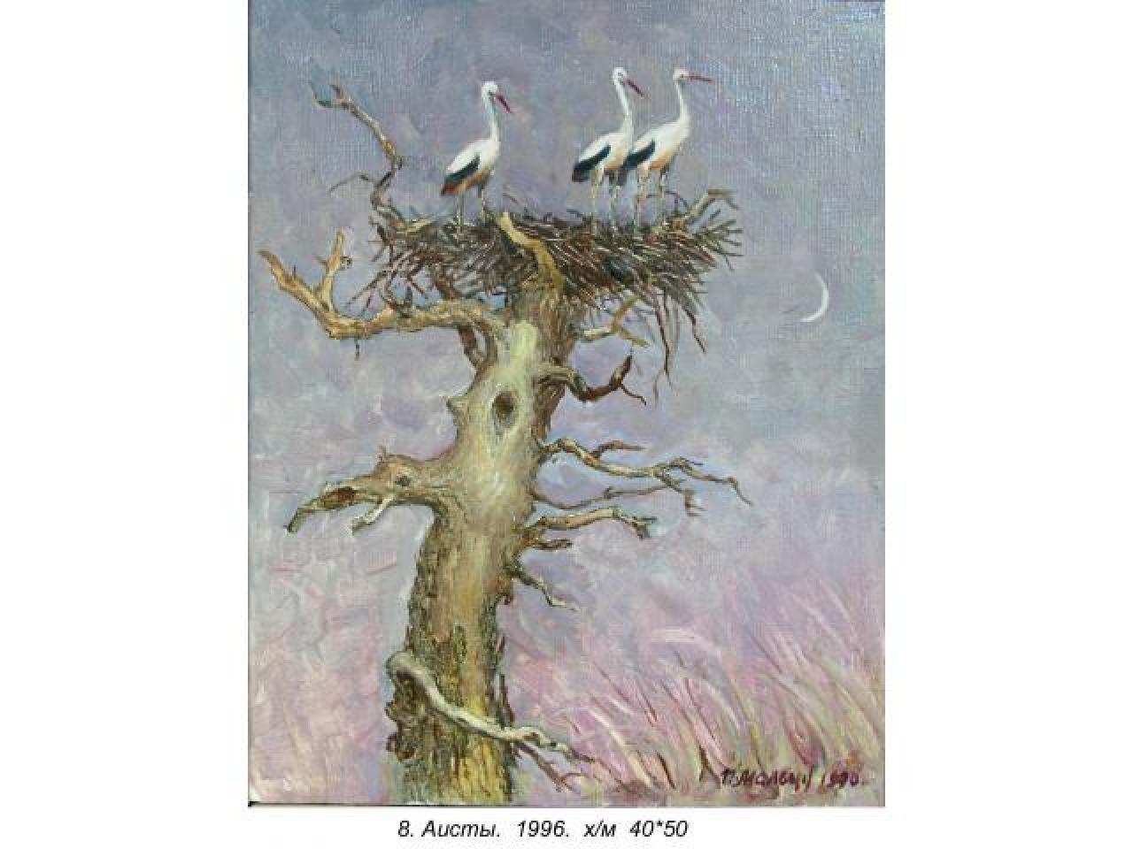 продам живописные картины соцреализма (более 500 шт.) Мальцева П,Н, - 4