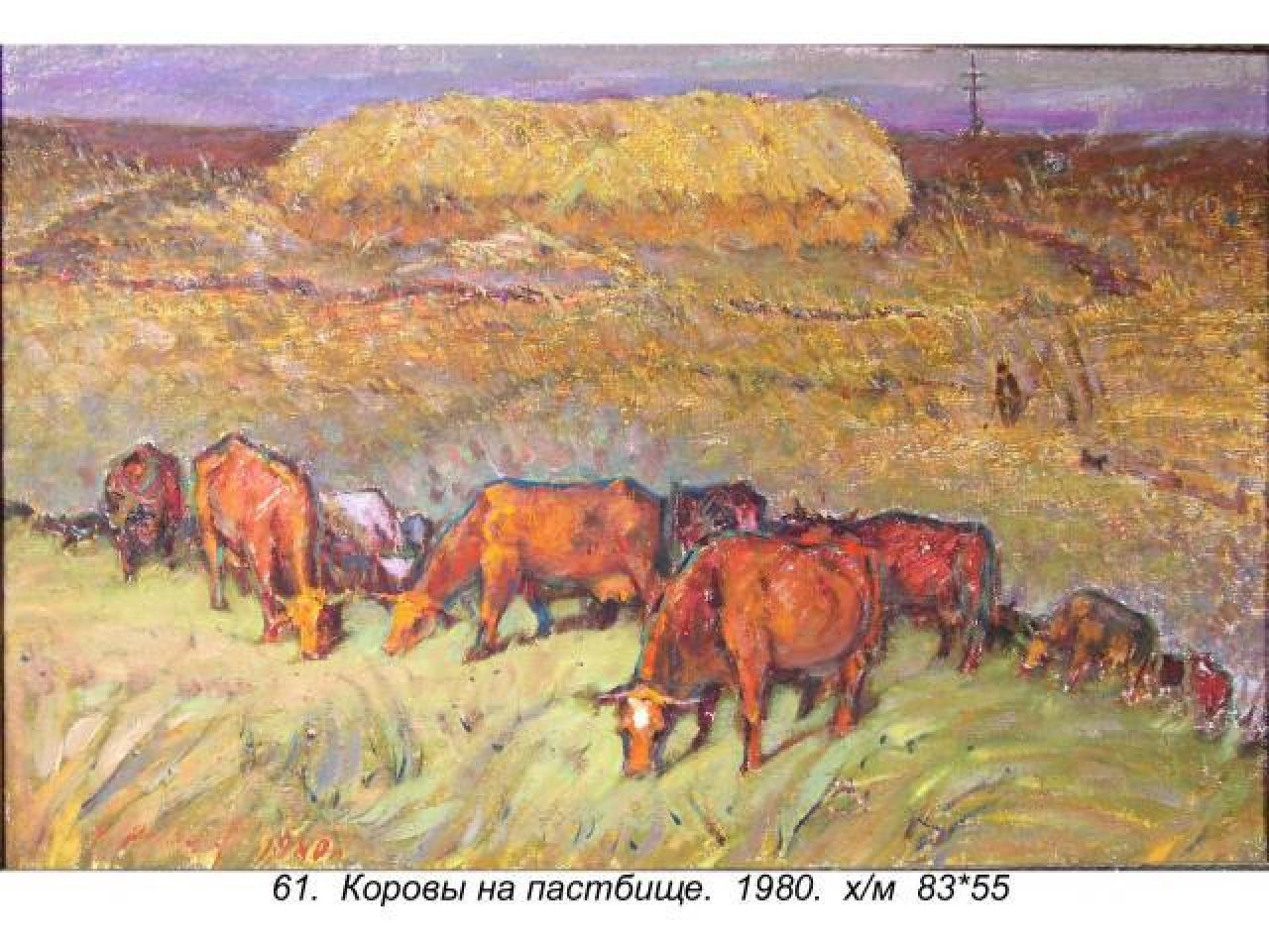 продам живописные картины соцреализма (более 500 шт.) Мальцева П,Н, - 5