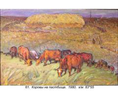 продам живописные картины соцреализма (более 500 шт.) Мальцева П,Н, - Image 5