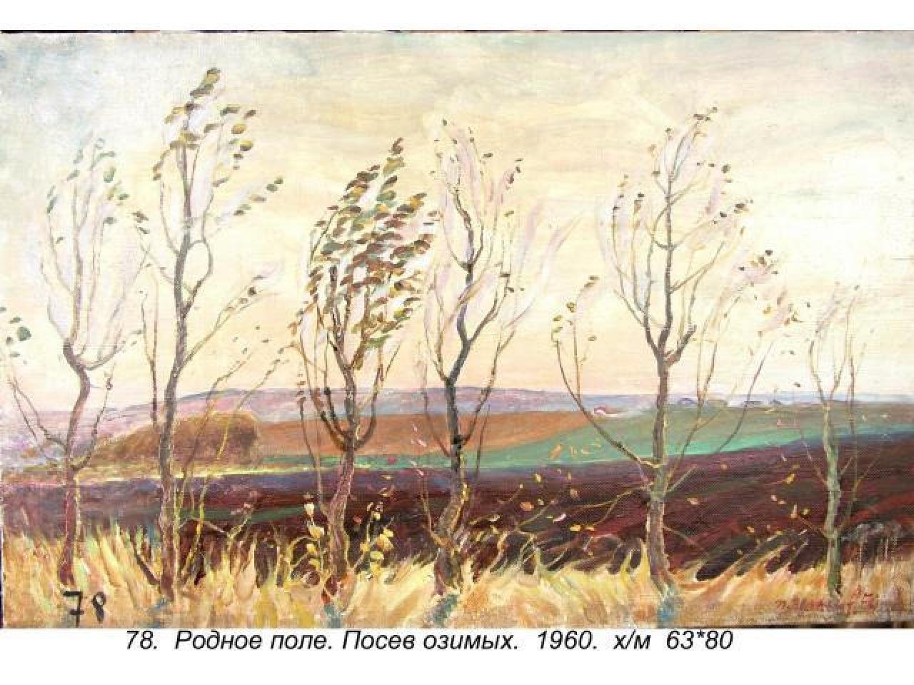 продам живописные картины соцреализма (более 500 шт.) Мальцева П,Н, - 6