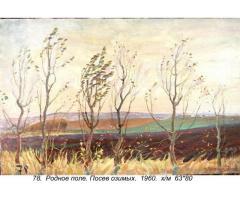 продам живописные картины соцреализма (более 500 шт.) Мальцева П,Н, - Image 6