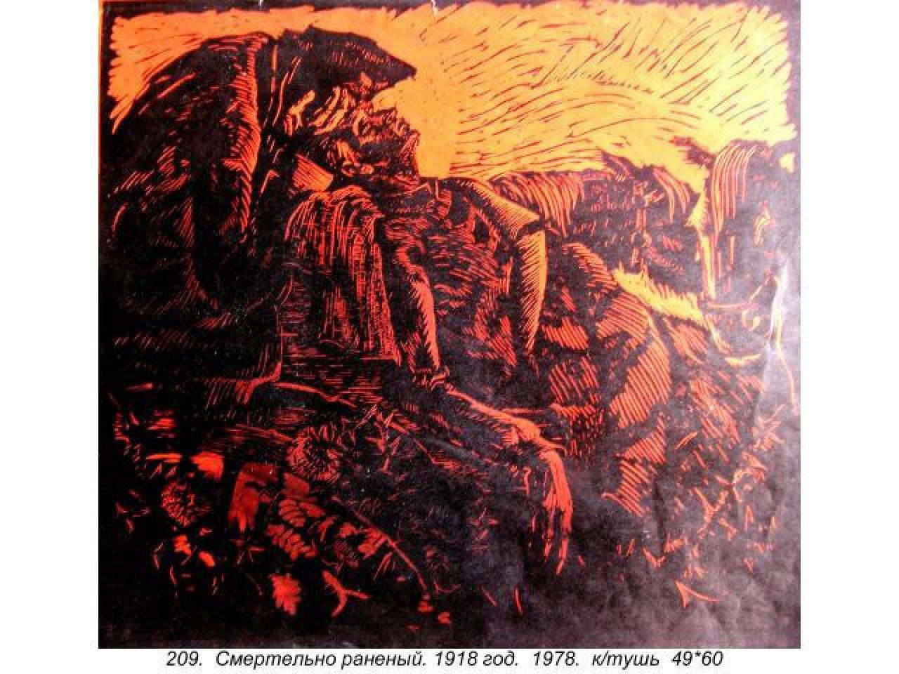продам живописные картины соцреализма (более 500 шт.) Мальцева П,Н, - 7