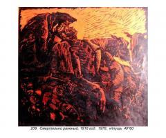 продам живописные картины соцреализма (более 500 шт.) Мальцева П,Н, - Image 7