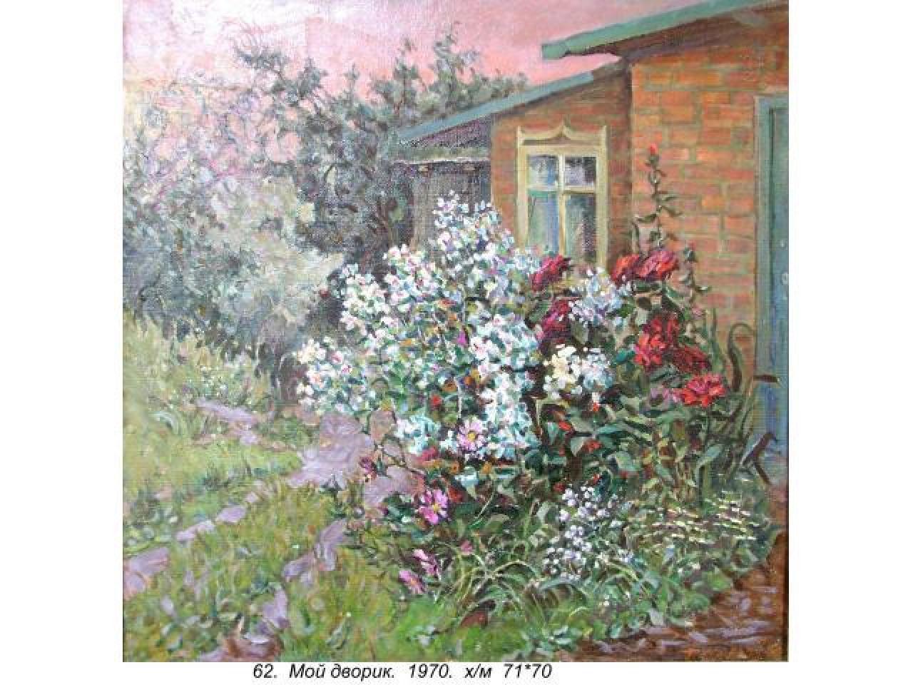 продам живописные картины соцреализма (более 500 шт.) Мальцева П,Н, - 8