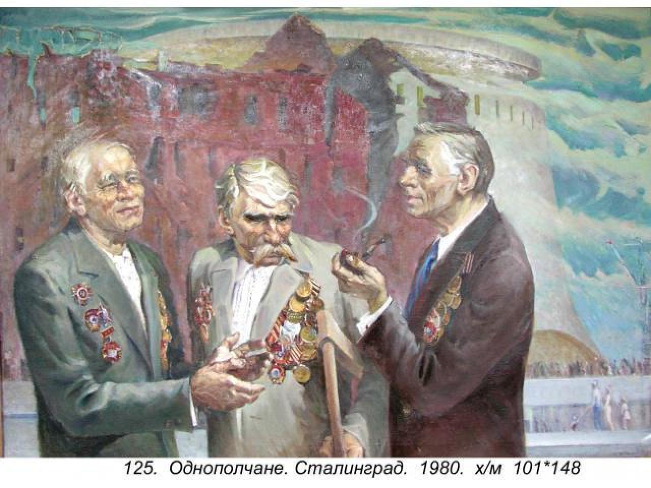 продам живописные картины соцреализма (более 500 шт.) Мальцева П,Н, - 9