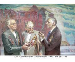 продам живописные картины соцреализма (более 500 шт.) Мальцева П,Н, - Image 9