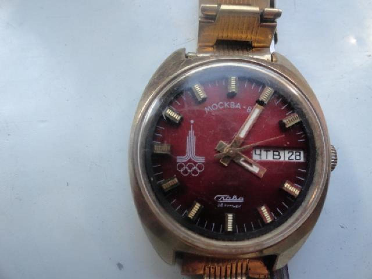 продам часы слава олимпиада 1980 - 1