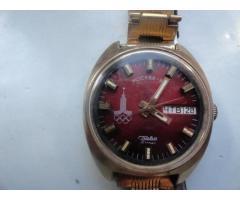 продам часы слава олимпиада 1980 - Image 1