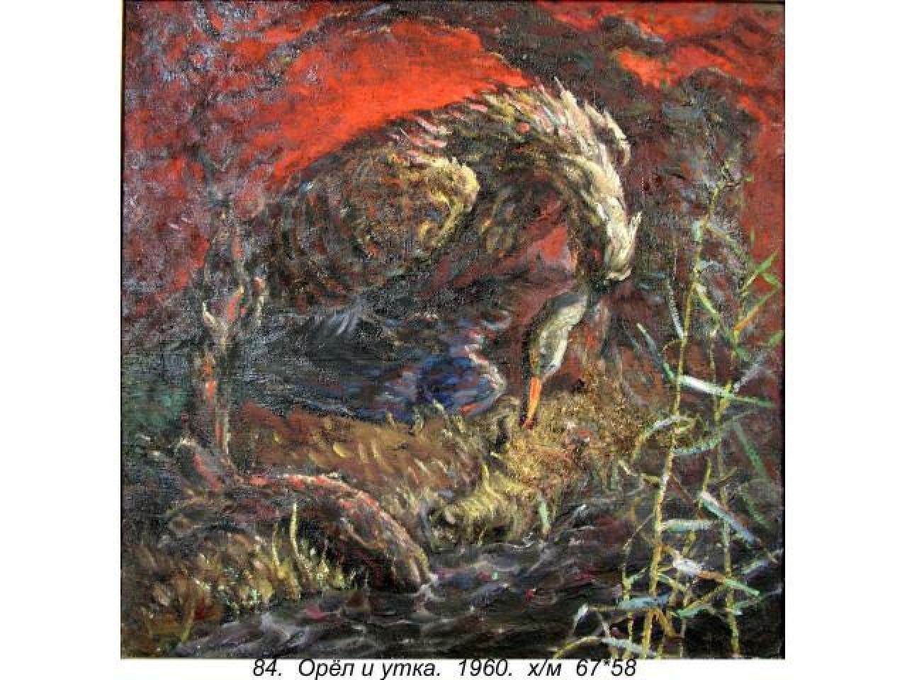 Продам коллекцию картин - 4