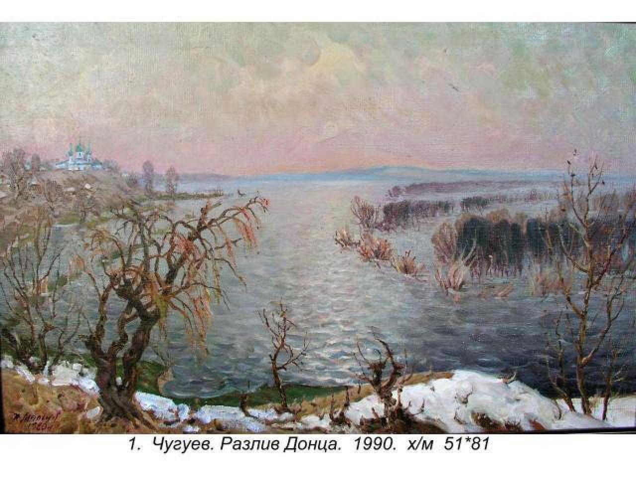 Продам коллекцию картин - 5