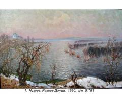 Продам коллекцию картин - Image 5