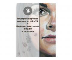 Портрет на заказ маслом, пастелью, карандашом и в других техниках. Картины любой сложности. - Image 2