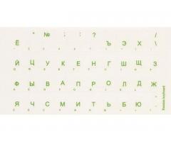 Русские и украинские наклейки на клавиатуру - Дешевле просто не бывает - Image 3