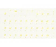 Русские и украинские наклейки на клавиатуру - Дешевле просто не бывает - Image 6