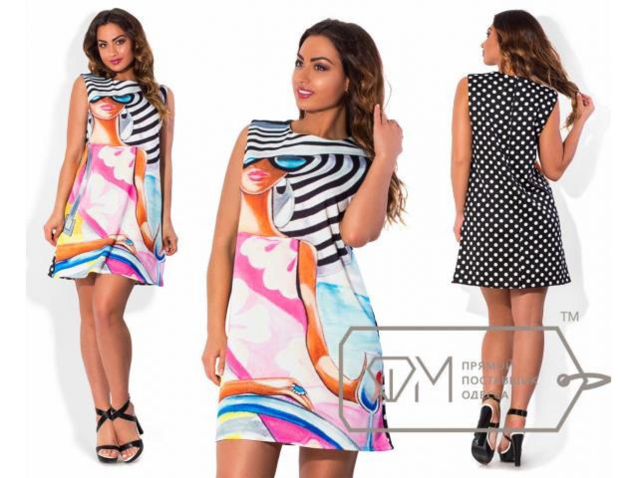 Продажа модной женской одежды оптом, B2B - 1
