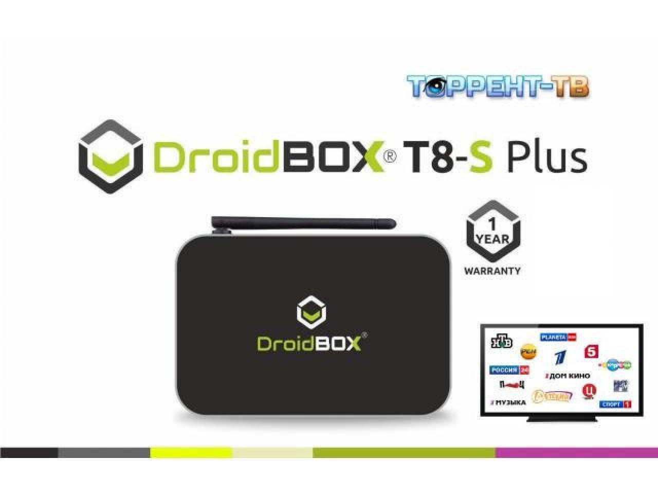 Русское телевидение, кино, сериалы на вашем ТВ возможно Бесплатно с помощью приставок Droidbox!!! - 2