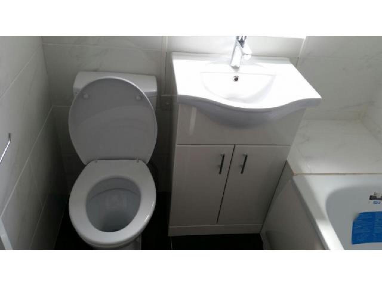 Сдаётся single room Для одного или двоих - 4