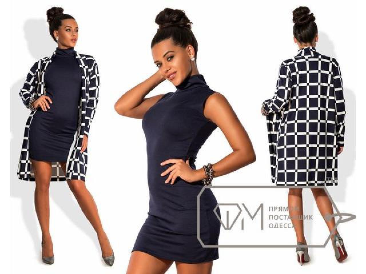 Распродажа женской модной одежды от производителя - 9