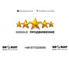 Google продвижение - Image 6