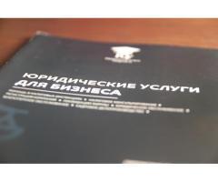 Регистрация фирм, оффшорных компаний, юридические услуги - Image 1