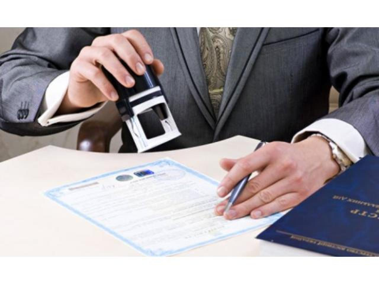 Регистрация фирм, оффшорных компаний, юридические услуги - 2