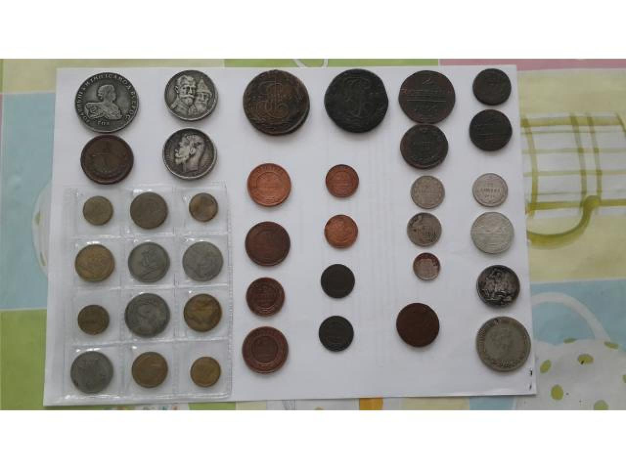 коллекция монет народов мира - 1