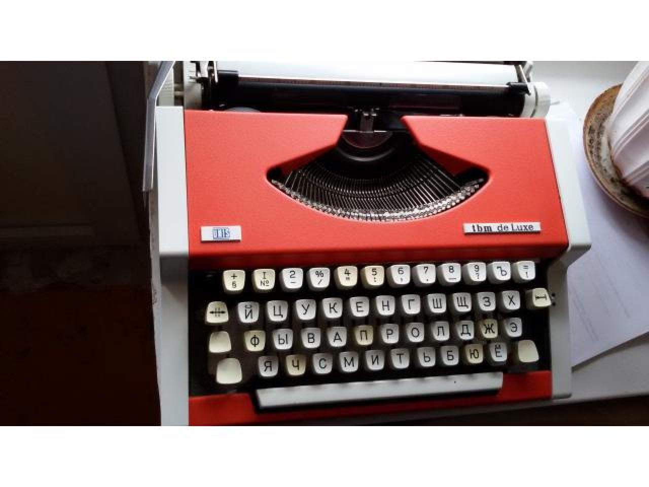 Продам пишущую машинку - 1